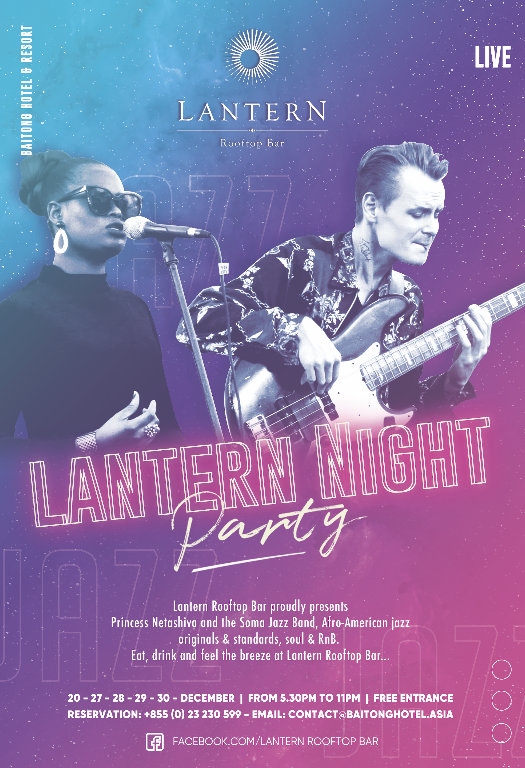 LANTERN NIGHT – PRINCESS NETASHIVA & SOMA JAZZ