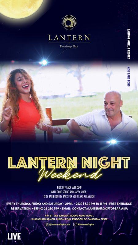 Lantern Night Weekend - Kiss Bang Bong