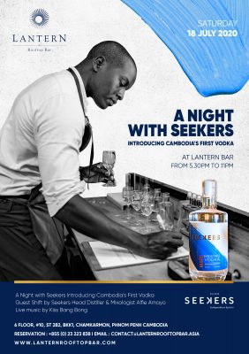 Lantern Rooftop Bar - a night with Seekers