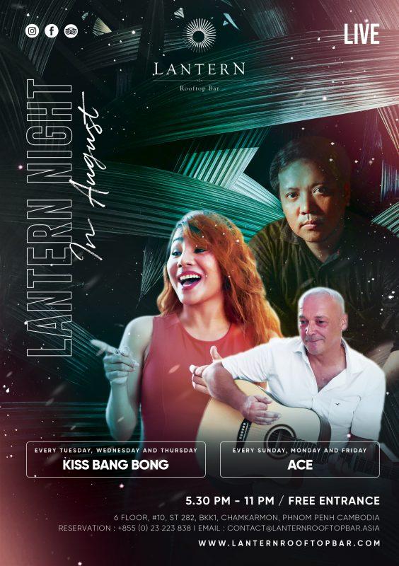 Lantern Night – Kiss Bang Bong and ACE – Sunday to Friday!
