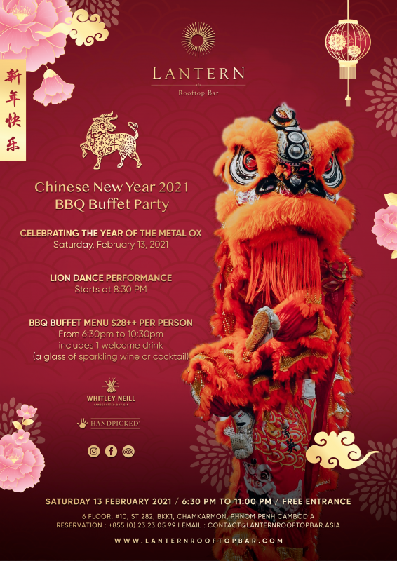 Chinese New Year 2021 at Lantern Rooftop Bar