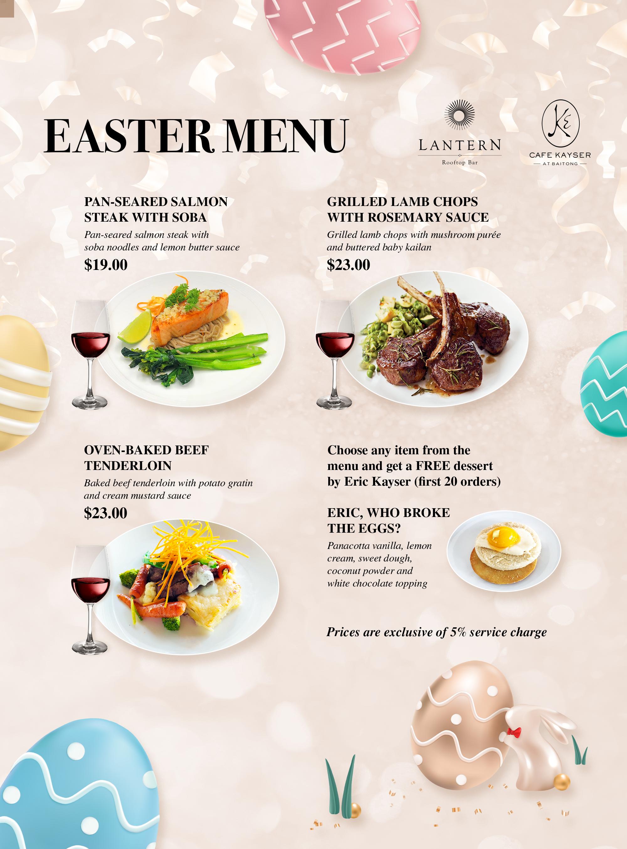 Easter Dinner at Lantern - Sunday 4 April 2021